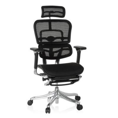 Ofisinė kėdė Ergohuman Plus Legpro
