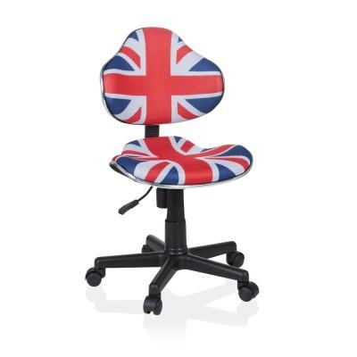 Vaikiška kėdė Kiddy GTI-2 UK